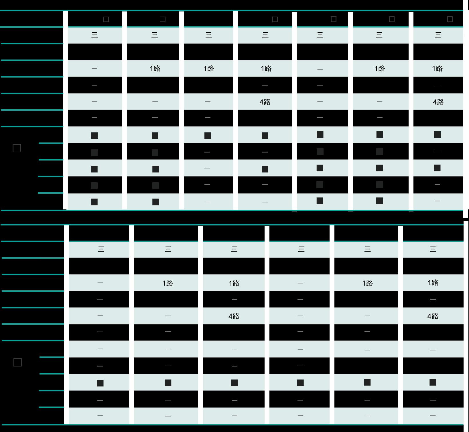 产品中心数显交流功率表.png